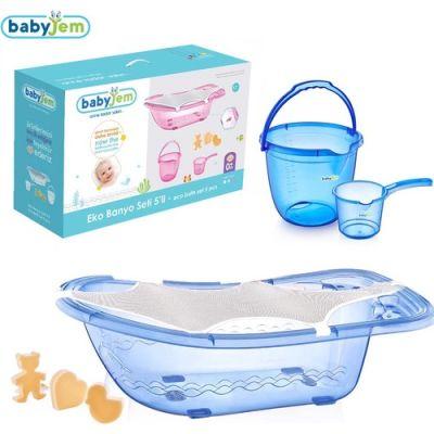 Babyjem - Babyjem Bebek Banyo Seti 5 Parça Mavi