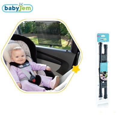 Babyjem - Babyjem Oto Yan Cam Güneşliği Makaralı Store 2 Ad