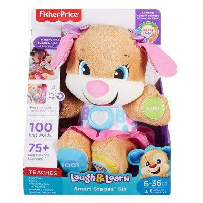Fisher Price - Fisher Price FP LnL Yaşa Göre Gelişim Eğitici Köpekçiğin Kız Kardeşi (Türkçe)