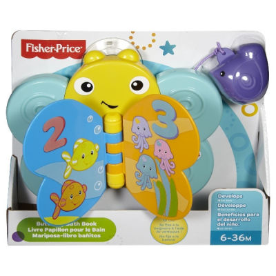 Fisher Price - Fisher Price Kelebek Kitabım