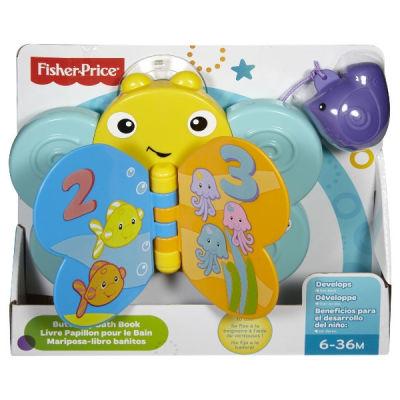 Fisher Price - Fisher Price Kelebek Kitabım