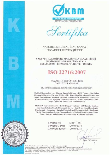 Naturel Antibakteriyel, Biyosidal El ve Cilt Temizleyici 1000 ML - Thumbnail