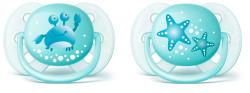 Avent - Philips Avent Ultra Soft Desenli Emzik (0-6 Ay) Erkek (SCF226/20)
