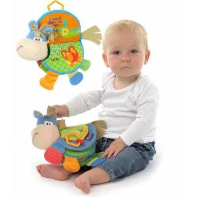 playgro - Playgro Diş Kaşıyıcı Kitapçık