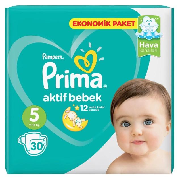 Prima - Prima Bebek Bezi Aktif Bebek 5 Beden Junior Ekonomik Paket 30 Adet