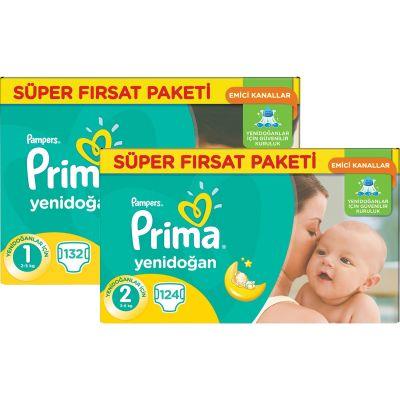 Prima - Prima Bebek Bezi Aktif Bebek Yenidoğan Aylık Fırsat Paketi (1 Beden 132 Adet + 2 Beden 124 Adet)