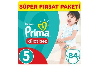 Prima - Prima Külot Bebek Bezi 5 Beden Junior Jumbo Paket 42 Adet (2 adet)
