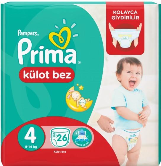 Prima - Prima Külot Bebek Bezi 4 Beden Maxi Deneme Paketi 26 Adet
