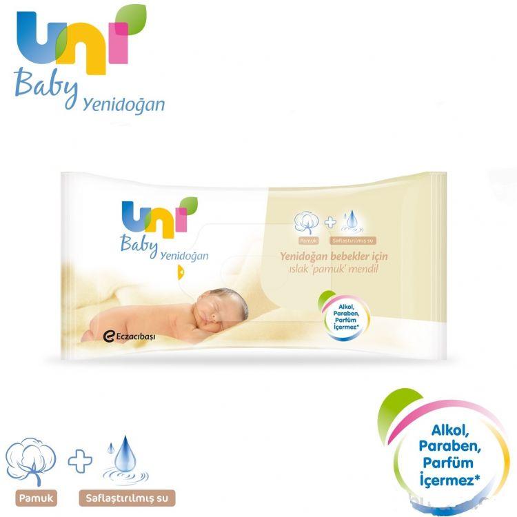 Uni Baby - Uni Baby Yenidoğan Islak Mendil