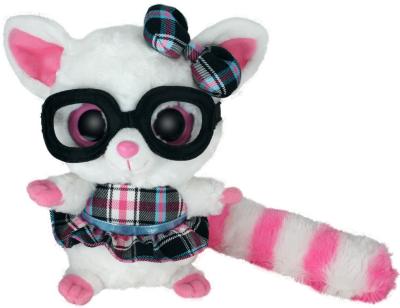 YooHooFriends - YooHoo Pammee Siyah Gözlüklü 20cm